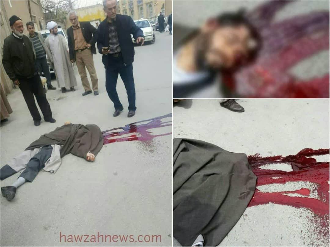 Image result for طلبه همدانی به ضرب گلوله افراد ناشناس به قتل رسید