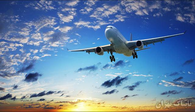 مسافرت هواپیما