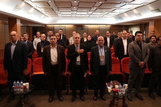 کنفرانس ملی راهکارهای توسعه خدمات پس از فروش و پشتیبانی در ایران