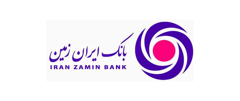 لوگو بانک ایران زمین