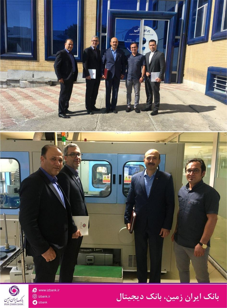 در راستای حمایت از تولید صورت گرفت: بازدید مدیر استانی بانک ایران زمین از شرکت لوح فشرده پرتو آبی